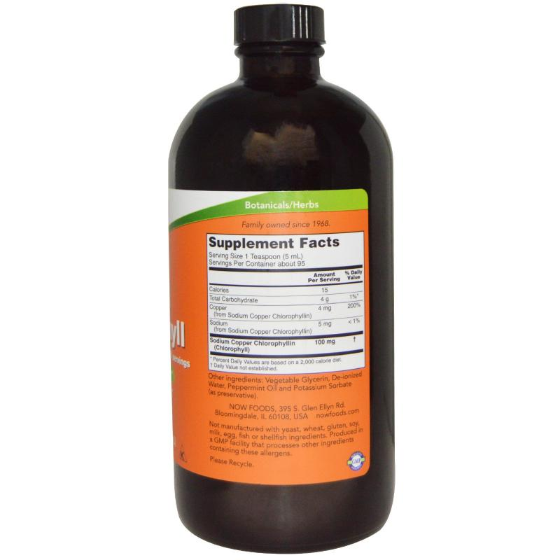 Now Foods Liquid Chlorophyll 473 ml - фото 1