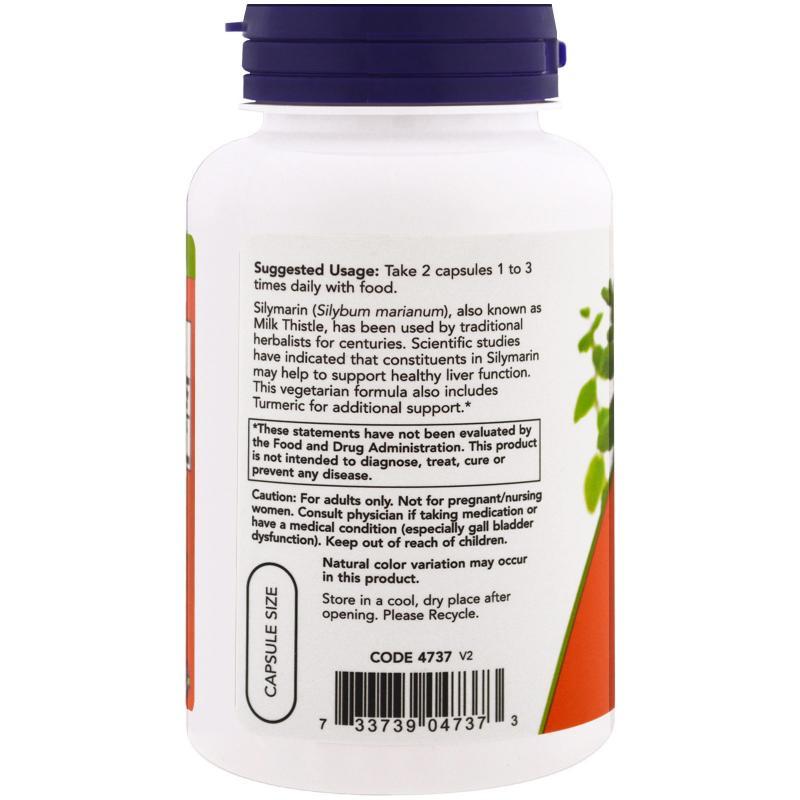 Now Foods Silymarine 150 mg 120 vcaps - фото 1
