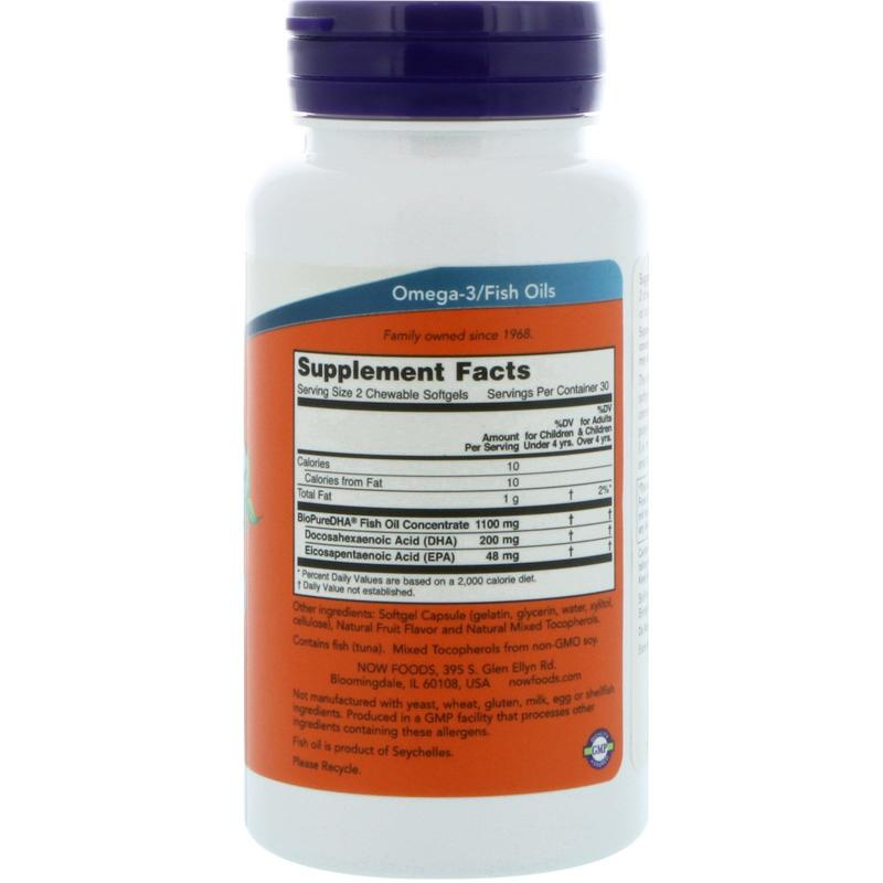Now Foods DHA Kid's 100 mg 60 softgels - фото 1