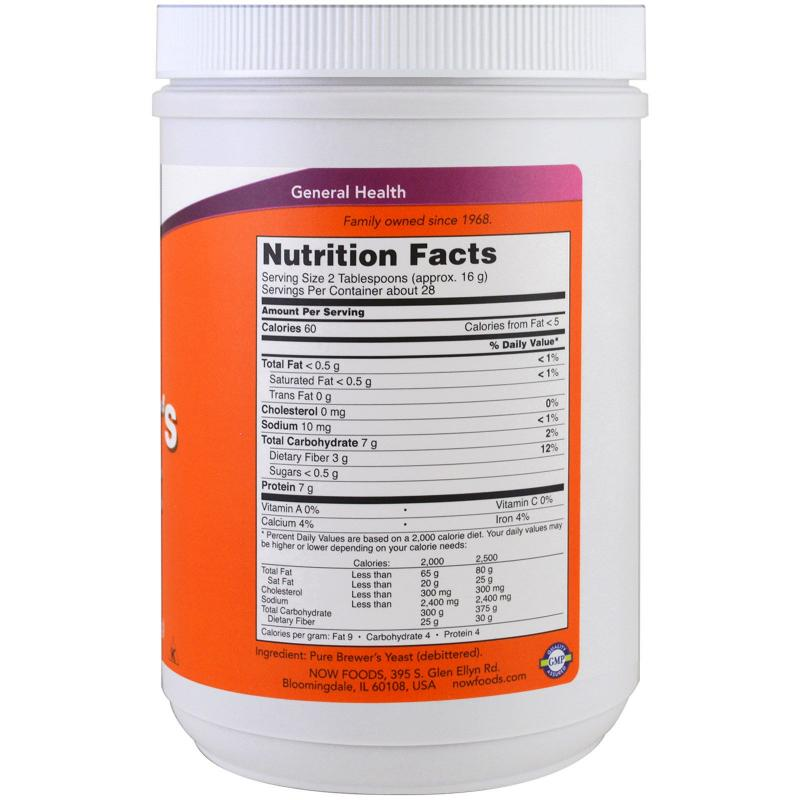 Now Foods Brewer's Yeast 454 g - фото 1
