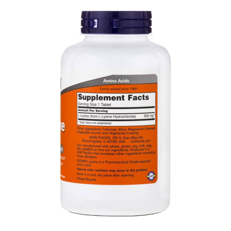 Now Foods L-Lysine 500 mg 250 tab - фото 1