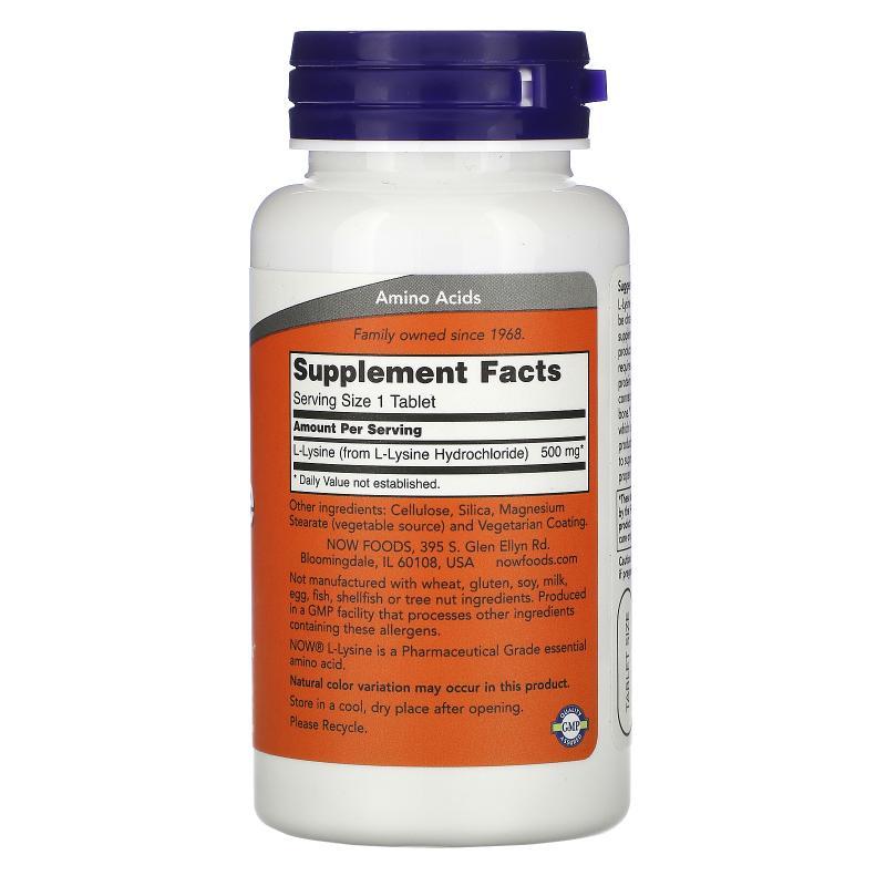 Now Foods L-Lysine 500 mg 100 caps - фото 1