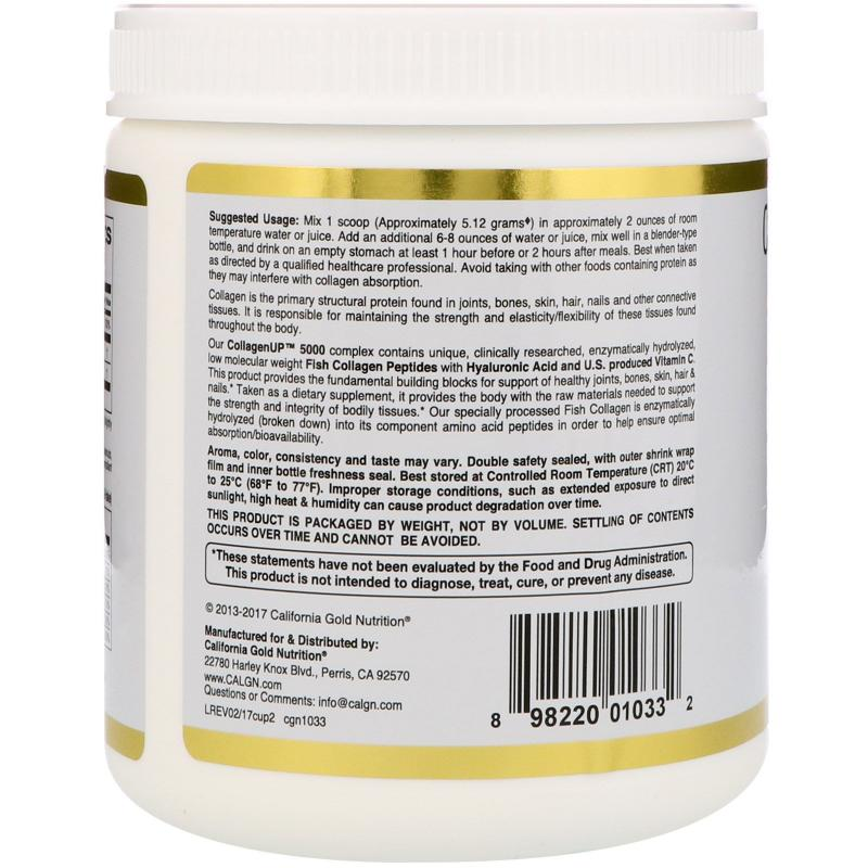 California Gold Nutrition Collagen UP 5000 + Hyaluronic Acid + Vitamin C 205 g - фото 1
