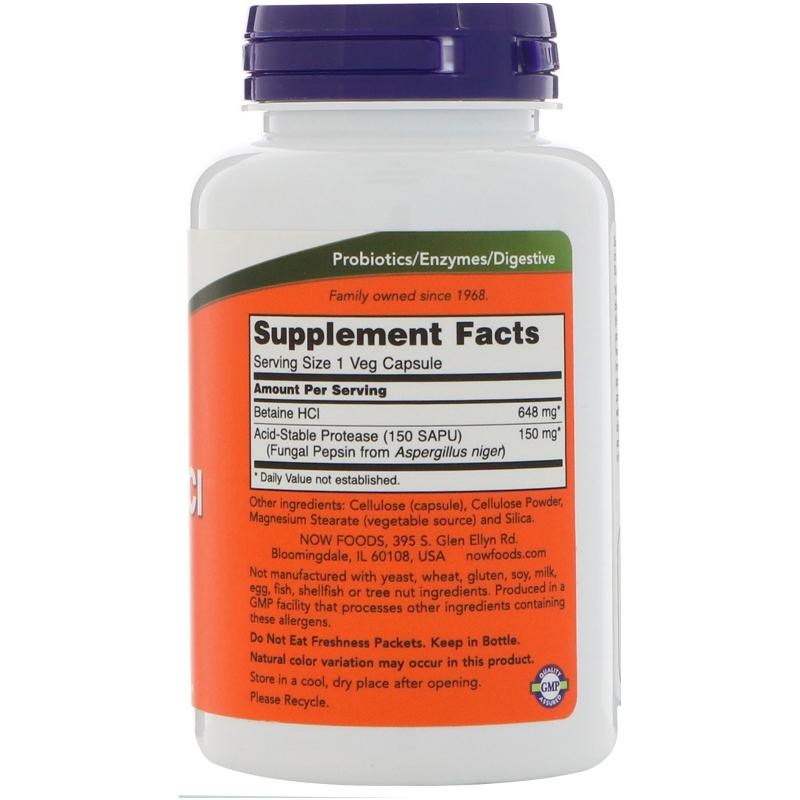 Now Foods Betaine HCL 648 mg 120 Veg Capsules - фото 1