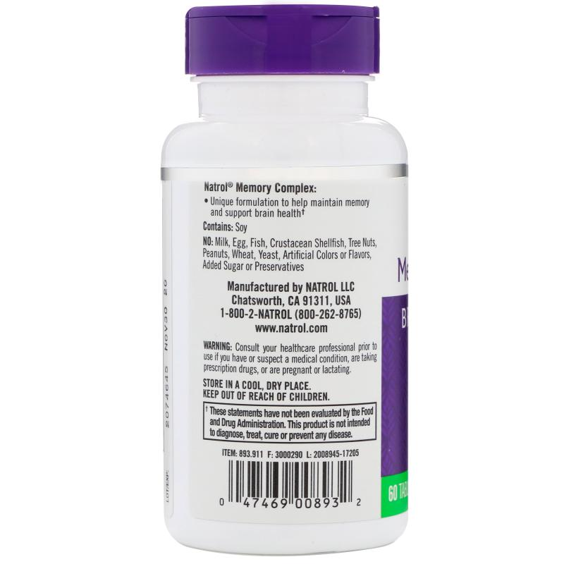 Natrol Memory Complex 60 Tablets - фото 1
